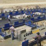 ghalebbandi 150x150 - قالب سد
